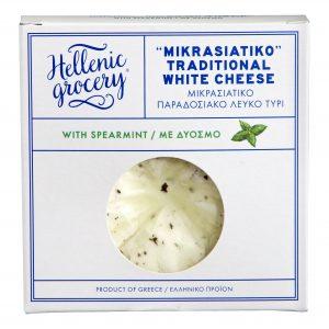 traditional white cheese Mikrasiatiko with spearmint