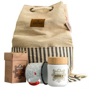 Ekali handbag gift box